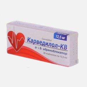 Описание групп антигипертензивных препаратов