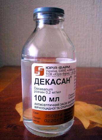 Препарат для ингаляций