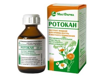 Лекарство Ротокан