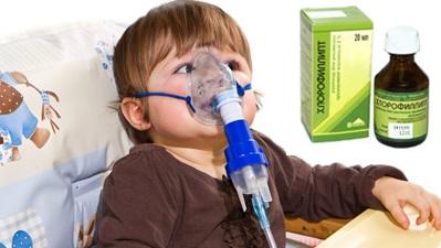 Хлорофиллипт для ингаляций детям