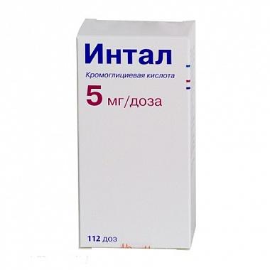 Препарат Интал