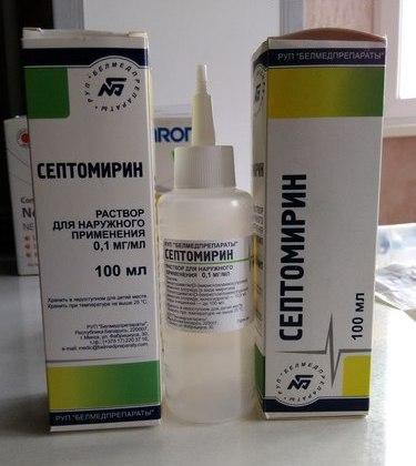 Ингаляции с Септомирином