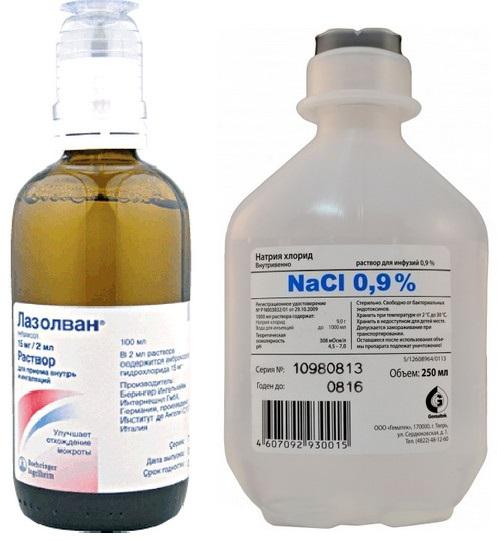 Натрийхлорид с лазолваном