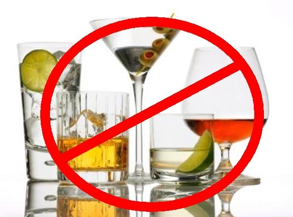 совмещение полидексы с алкоголем