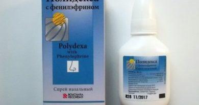 полидекса в нос