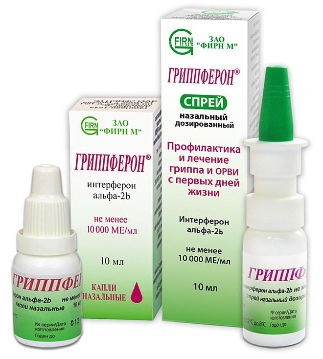 гриппеферон